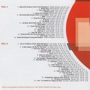 Casa Musica - The Ballroom Mix 10 songs
